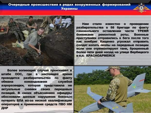 В результате целенаправленного обстрела снайпера погиб защитник ДНР, принимавший участие в тушении пожара.