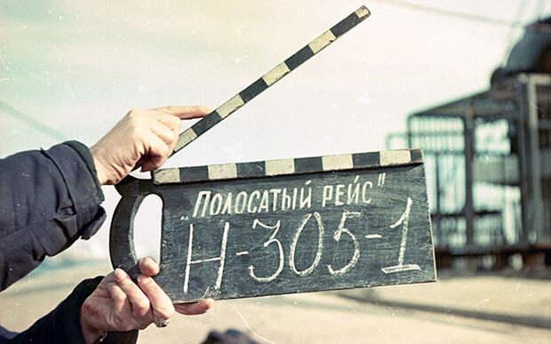 Как снимали легендарную советскую комедию «Полосатый рейс»
