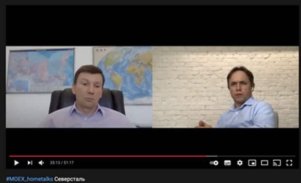 """""""Северсталь"""" работает над распространением информации о компании среди частных инвесторов"""