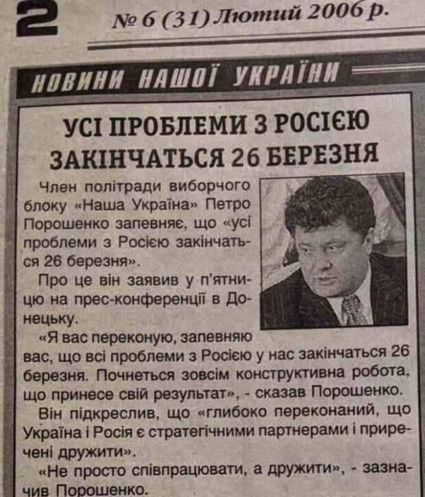 Украина активно вмешалась в белорусские дела