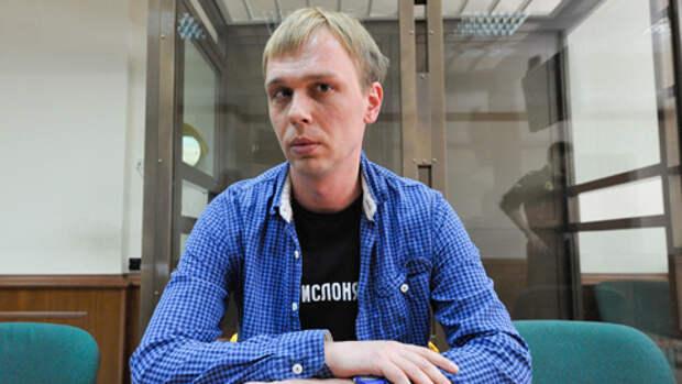 Иван Голунов о своём задержании, поддержке людей и новом материале