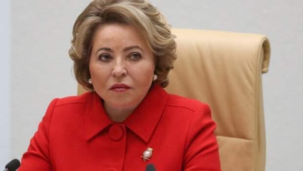 Матвиенко назвала предстоящее послание Путина обращением «нового времени»