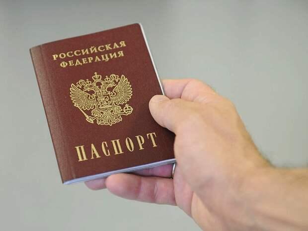 Россиянам запретили обрабатывать фотографию на паспорт