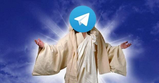⚡️ Роскомнадзор разблокирует Telegram