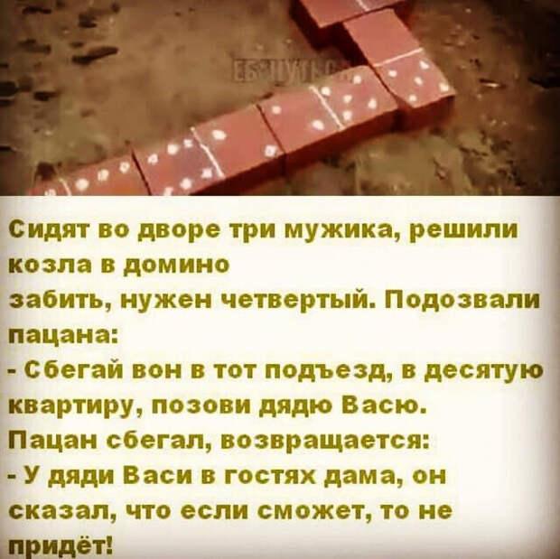 Парень — девушке: — Я, конечно, понимаю, что в каждой девушке должна быть изюминка...