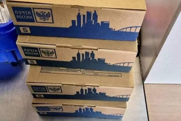 Работники ЗабТЭК отправили почтой детские новогодние подарки Фокину и чиновникам края