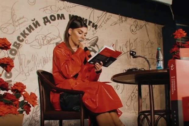 «Просовывал руку пододеяло игладил»: Седокова сделала признание