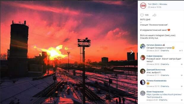 Фото дня: Розовые краски заката на станции «Лосиноостровская»