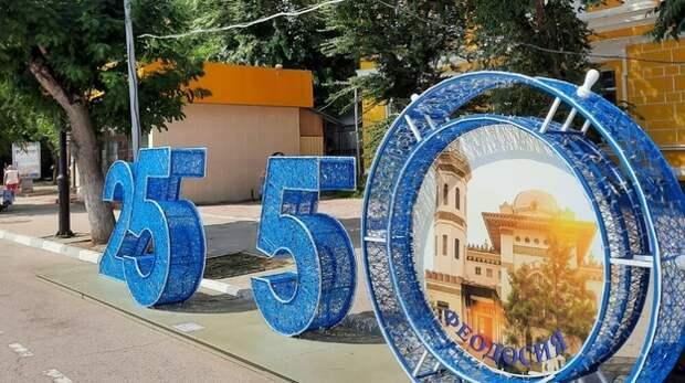 Музеи Феодосии открыли для свободного посещения в честь Дня города