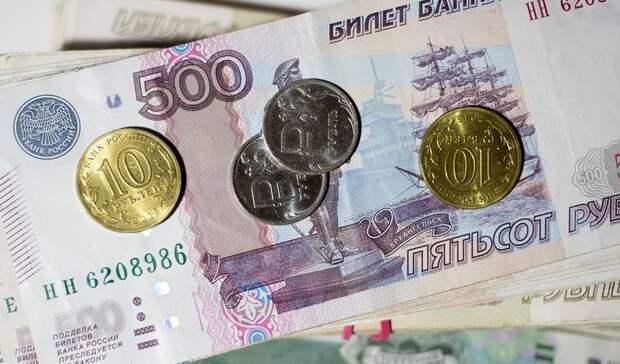 Экс-директора центра занятости населения Новоорского района отдали под суд