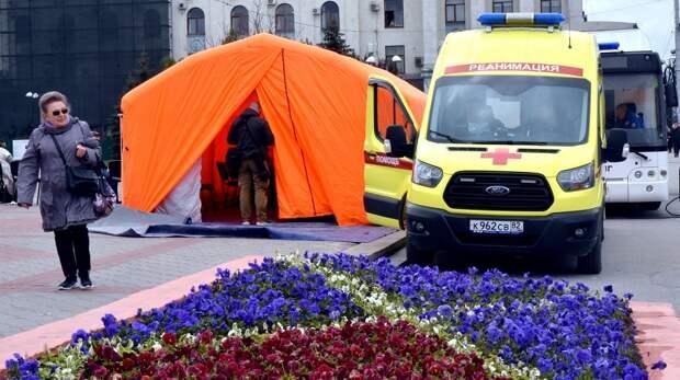 На сегодняшний день в Крыму привито от коронавируса почти 123 тысячи человек