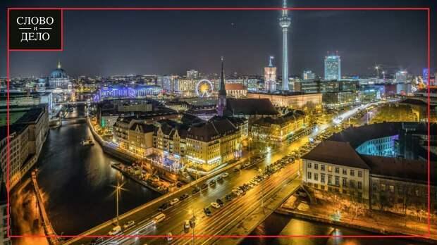 Жизнь в Германии — рассказ россиянки о переезде, поиске жилья и туризме по-немецки