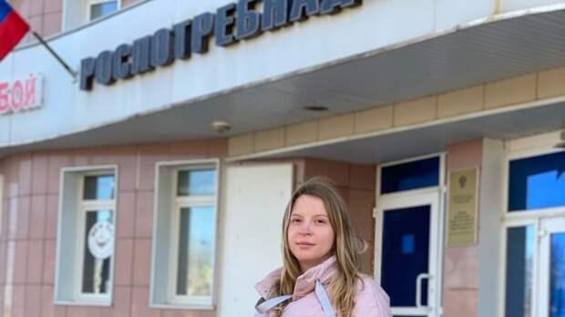 Роспотребнадзор Прикамья среагировал на обращение пермяков по антирезусным прививкам