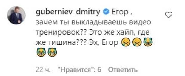 Тренер лыжной сборной России Егор Сорин – Губерниеву: «Хайпуете вы, выливая негатив на то, что вас не касается и в чем вы мало понимаете»