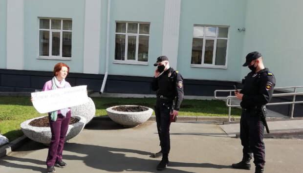 Одиночные пикеты проходят у правительства Карелии