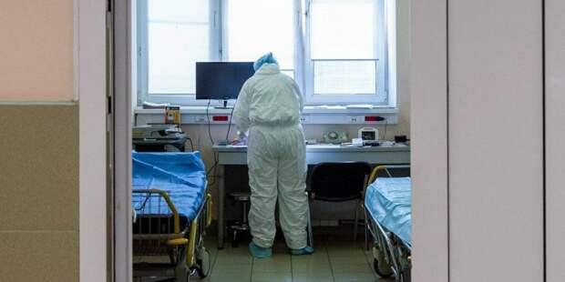 Москва представила первый в мире атлас изменений органов от COVID-19. Фото: mos.ru