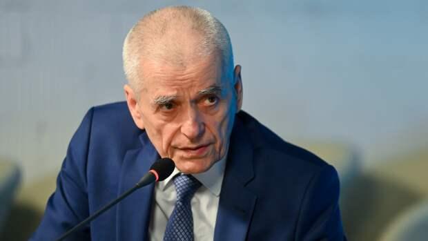 Геннадий Онищенко попросил россиян отказаться от поездок в Турцию после слов Эрдогана