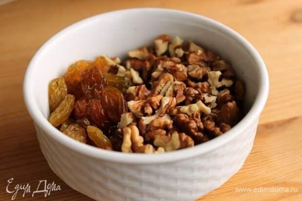 Орехи поломать на кусочки, изюм помыть и обсушить.