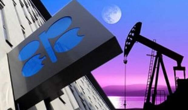 Исполнение сделки ОПЕК++ 2020 году составило99%
