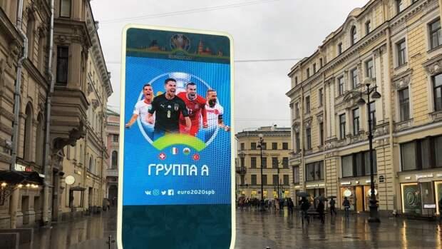 ЗакС Петербурга одобрил законопроект о запрете продажи алкоголя во время ЧЕ по футболу