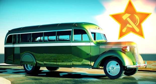 Автобус ЗИС-16: его помнят еще наши дедушки и бабушки