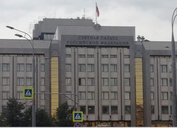 Госдолг России превысил 20 трлн рублей