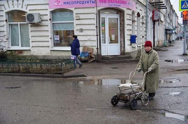 Всемирный банк предложил обеспечить бедных в РФ гарантированным доходом