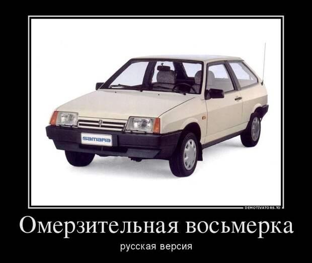 1452591273_demki-11