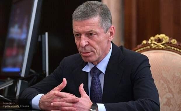 Козак рассказал о последствиях для Украины в случае пересмотра Минских соглашений