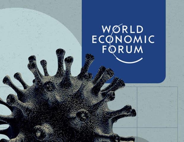 Всемирный экономический форум в Сингапуре отменен из-за ситуации с коронавирусом