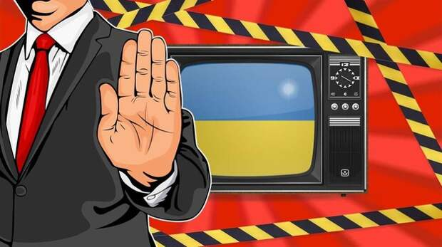 Украина заблокирует вещание российских каналов со стороны Крыма