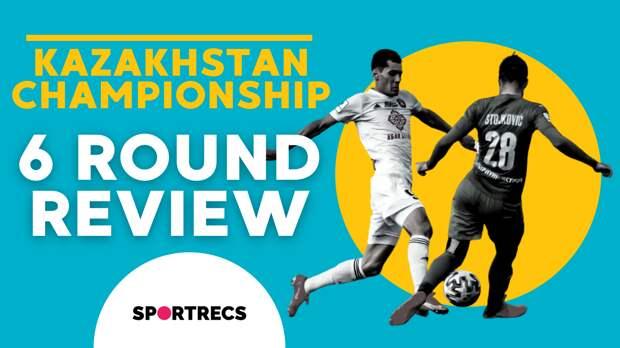 Kazakhstan championship. 6 round. Review