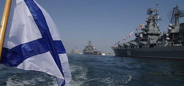 Черноморский флот не даст НАТО хозяйничать у российских границ