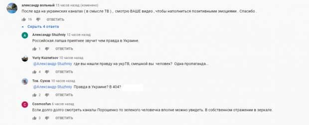 Блогер показал украинцам, откуда столько воды в Северо-Крымском канале