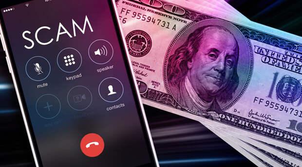 Телефонные мошенники: когда надо сразу бросать трубку