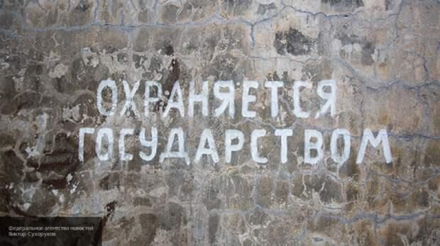 Россиянам рассказали, за какие надписи на стенах можно сесть в тюрьму