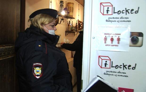 В Петербурге проводят проверку после травмирования мальчика на квесте