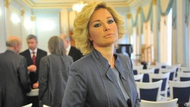 Максакова просит полицию проверить еёбывшего мужа как «вора взаконе»
