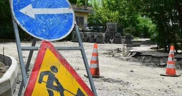 Междворовые проезды отремонтируют в Симферополе