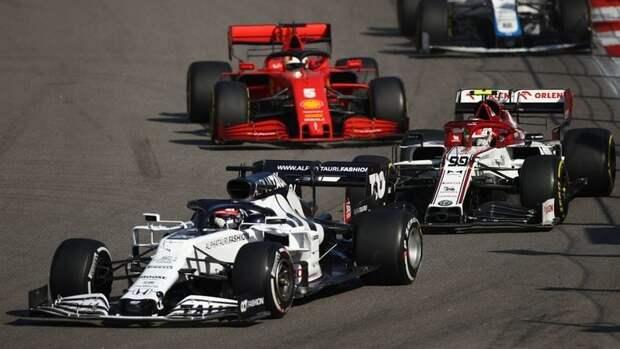 «Формула-1» объявила оботмене Гран-при Турции