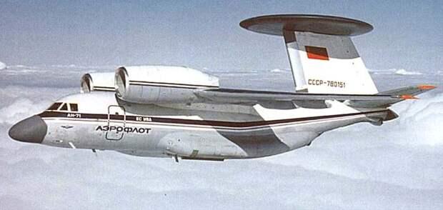 Картинки по запросу Первый полет самолета ДРЛО Ан-71