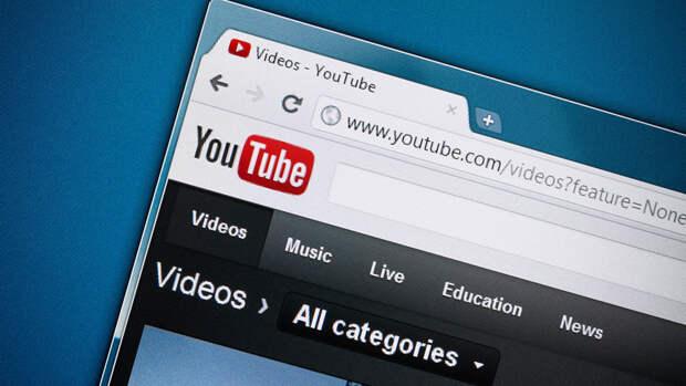 На YouTube нашли серьезную опасность для россиян