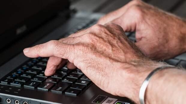Доступ к популярному сайту о гаджетах заблокирован по решению Мосгорсуда
