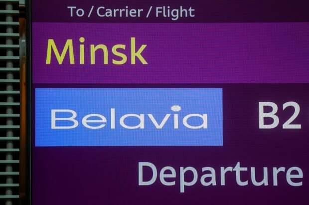 В Польше заявили, что не запрещали самолету «Белавиа» лететь через страну