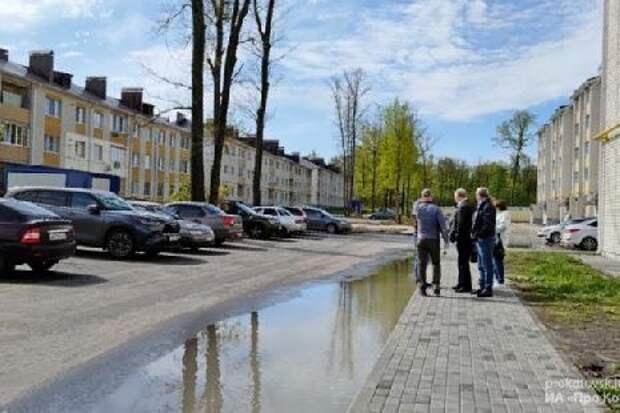 В Котовске разработают проект новой ливневой канализации для микрорайона Солнечный