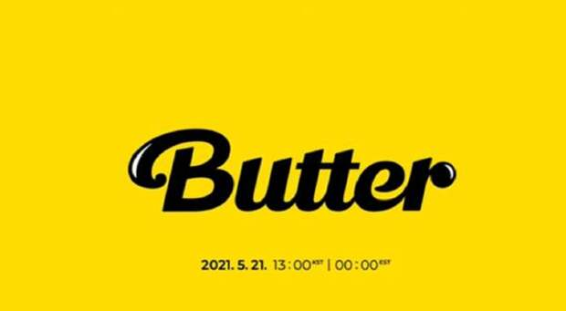 Сколько стоит повторить лук BTS из клипа «Butter»?