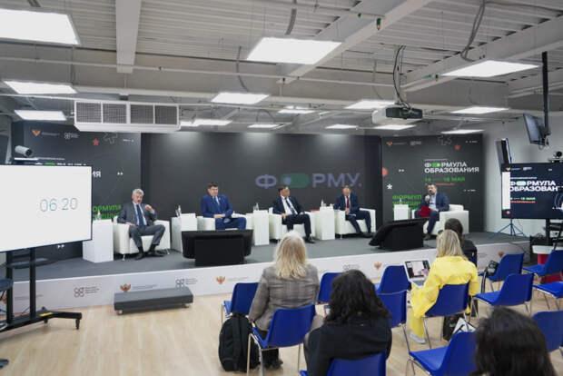 В Москве стартовал форум «Формула образования»