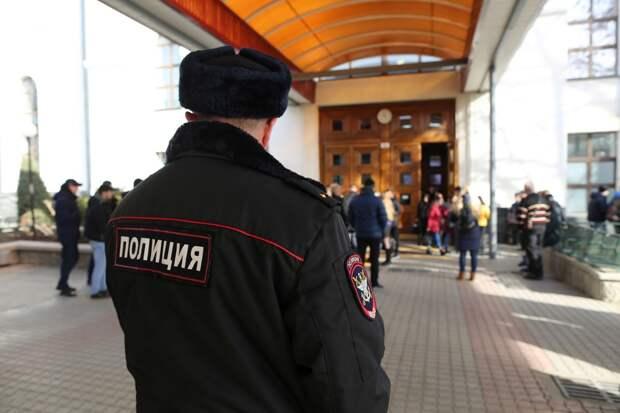 Житель Москвы решил увезти с собой из Крыма марихуану