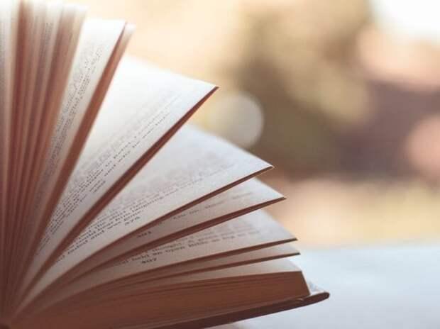 Общество «Знание» возродит  традиции просвещения