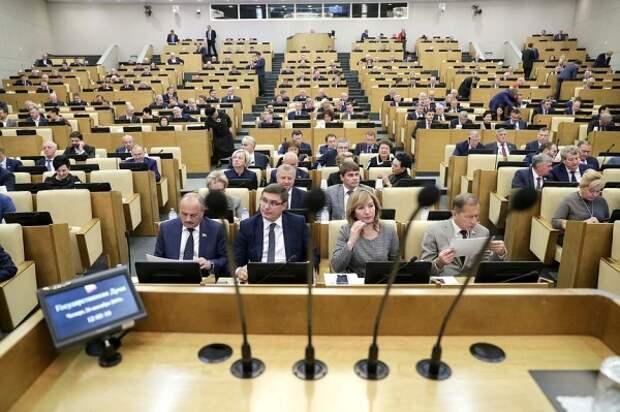 Депутаты вновь продлили приостановку выплат по советским вкладам